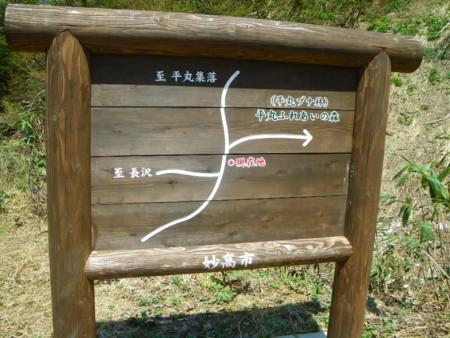 f:id:kanjuku107:20130513233659j:image