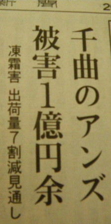 f:id:kanjuku107:20130531201534j:image