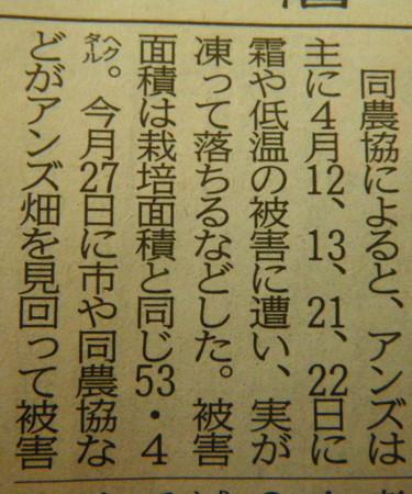 f:id:kanjuku107:20130531201657j:image