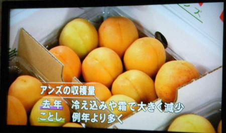 f:id:kanjuku107:20140622215314j:image