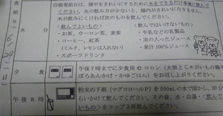 f:id:kanjuku107:20140629210341j:image