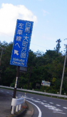 f:id:kanjuku107:20141007234444j:image