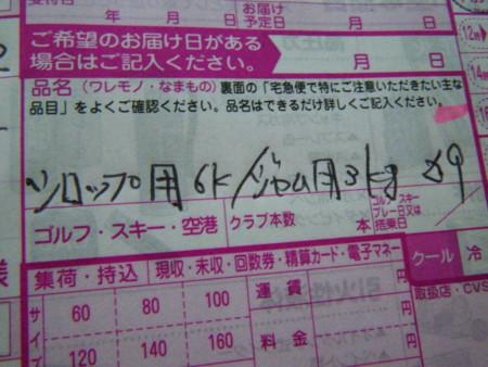 f:id:kanjuku107:20150527102608j:image