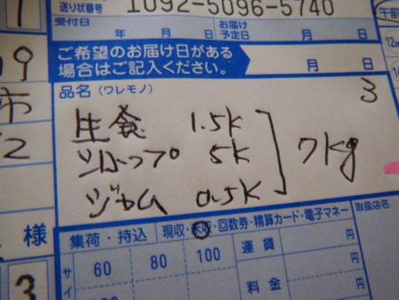 f:id:kanjuku107:20150527102702j:image
