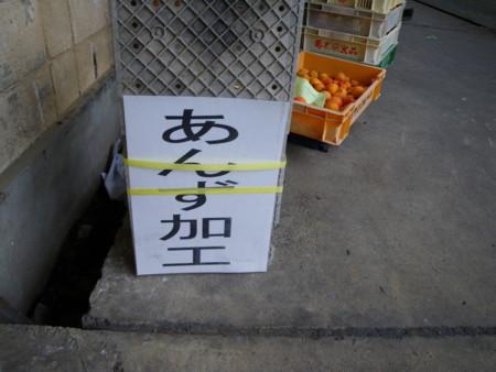 f:id:kanjuku107:20160510202041j:image