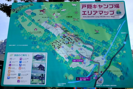 f:id:kanjuku107:20170503234101j:image:w640