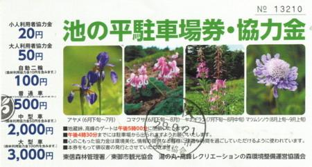 f:id:kanjuku107:20170921225444j:image:w640