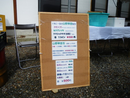 f:id:kanjuku107:20180409192311j:image:w640