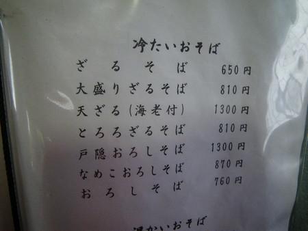 f:id:kanjuku107:20181111105221j:image:w640