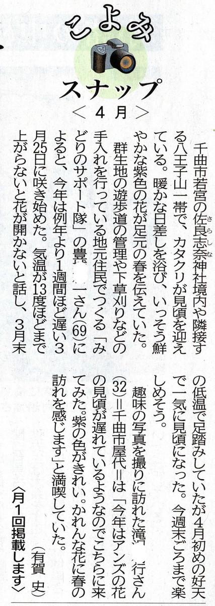 f:id:kanjuku107:20190410151429j:plain