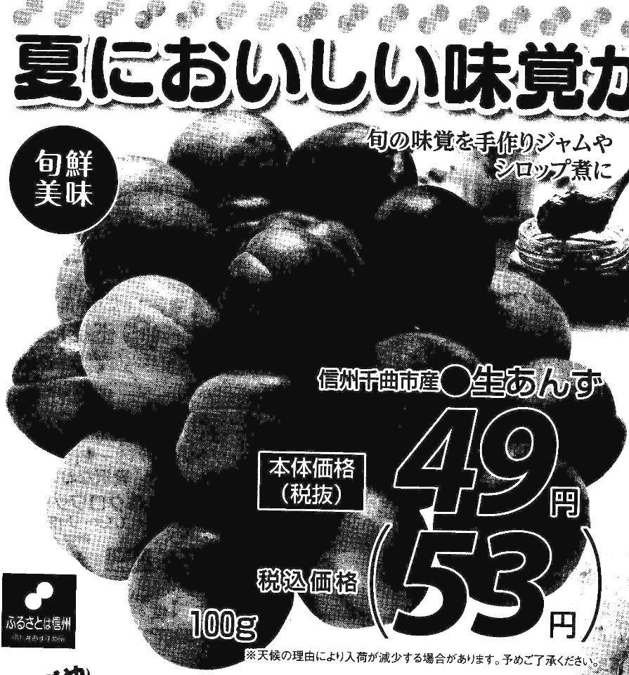 f:id:kanjuku107:20190704074512j:plain