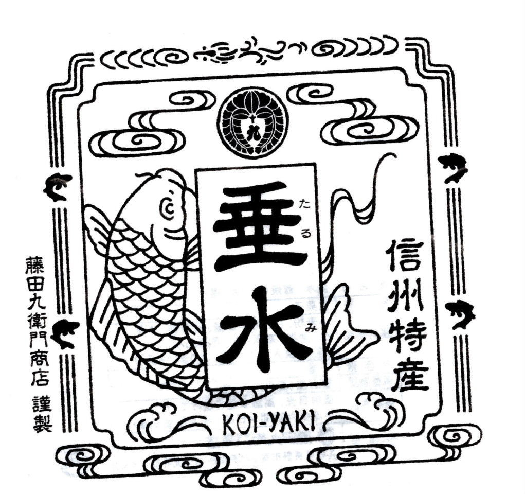 f:id:kanjuku107:20191104095027j:plain