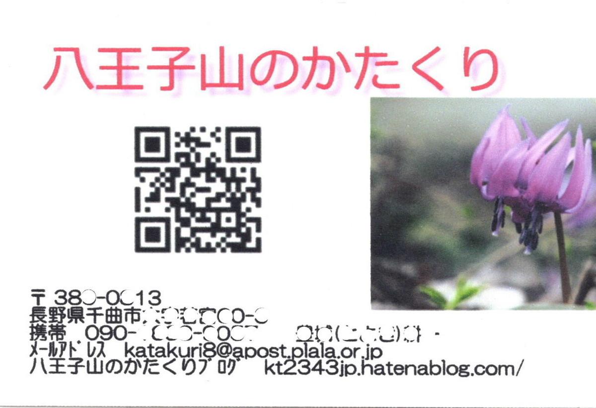 f:id:kanjuku107:20200122154458j:plain
