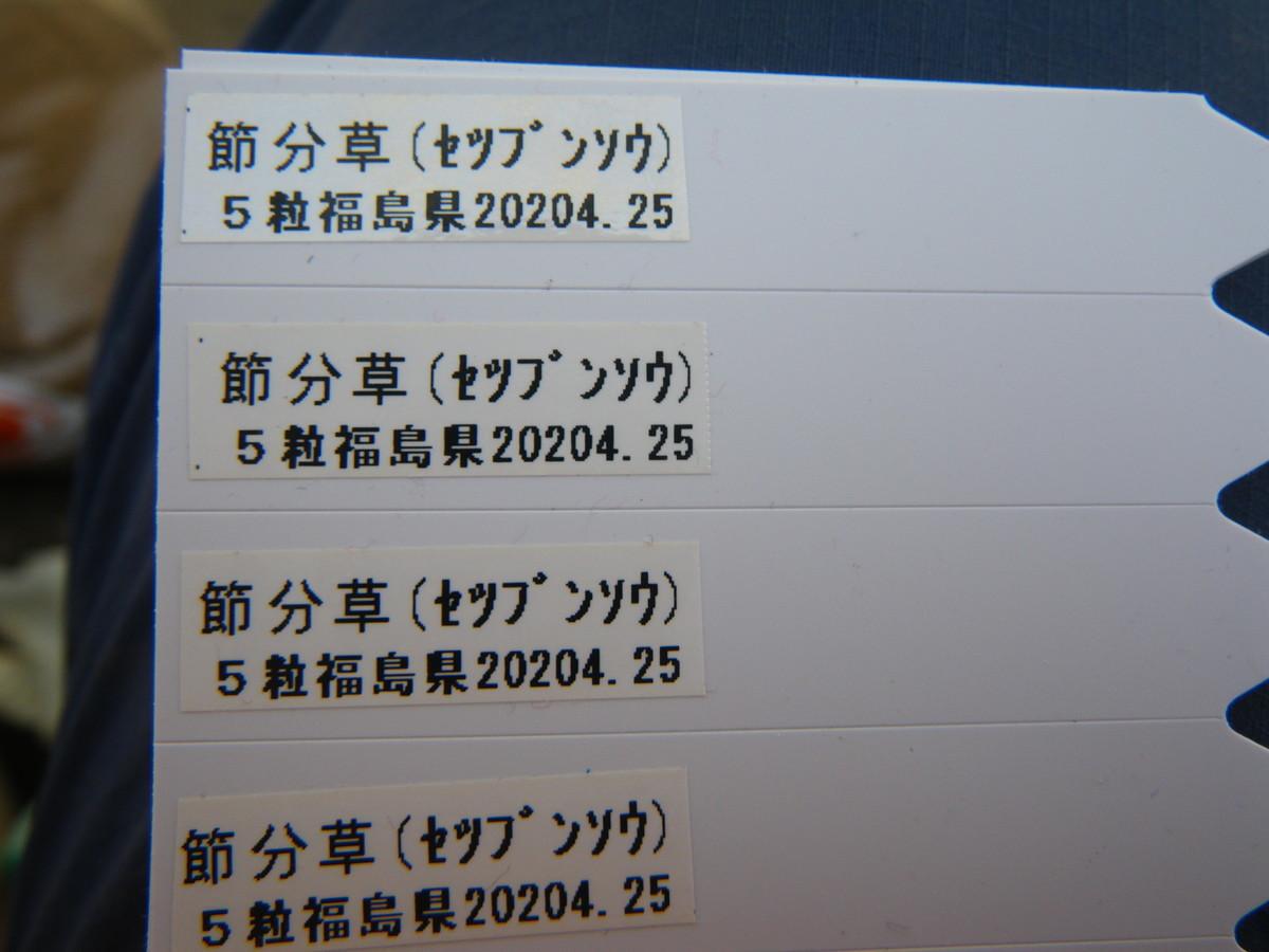 f:id:kanjuku107:20200425175951j:plain