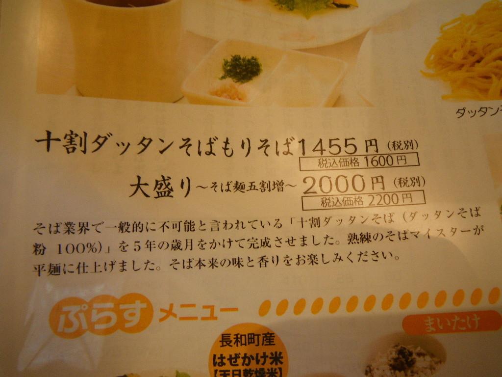 f:id:kanjuku107:20201009121610j:plain