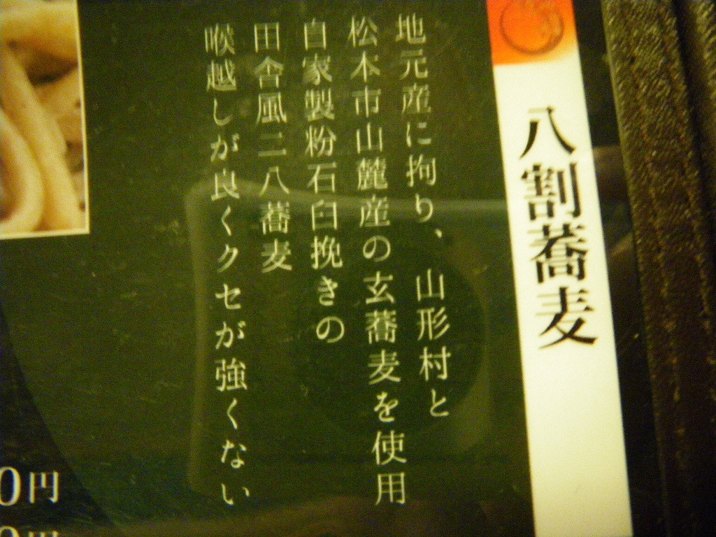 f:id:kanjuku107:20201030132612j:plain