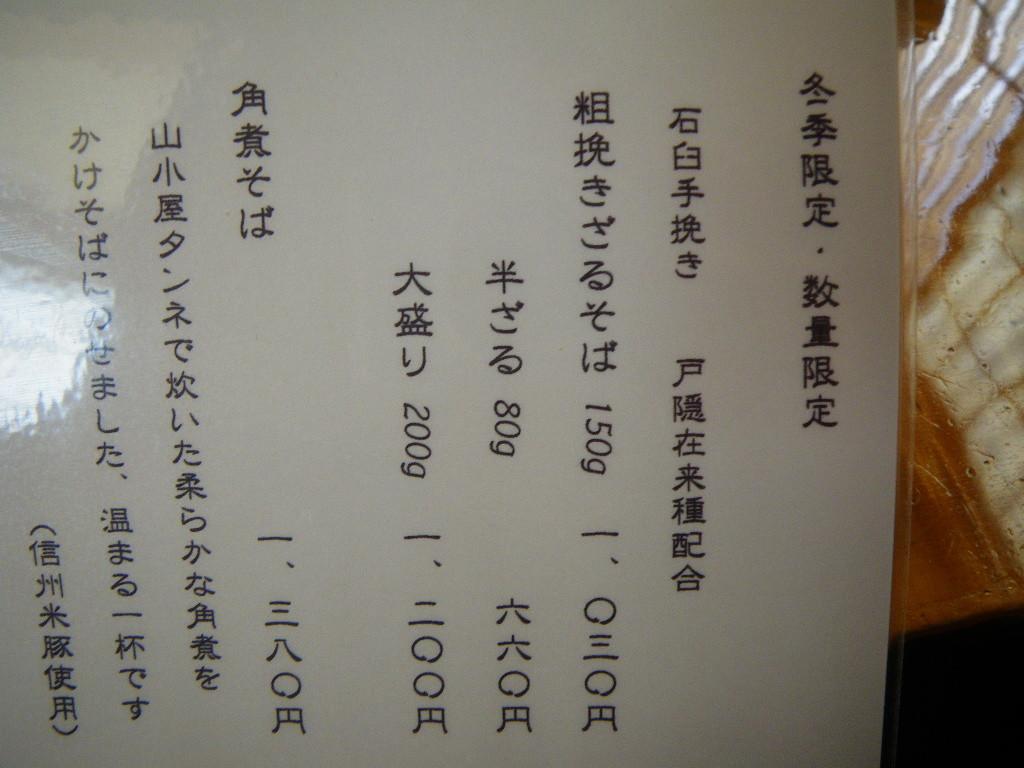 f:id:kanjuku107:20210113231948j:plain