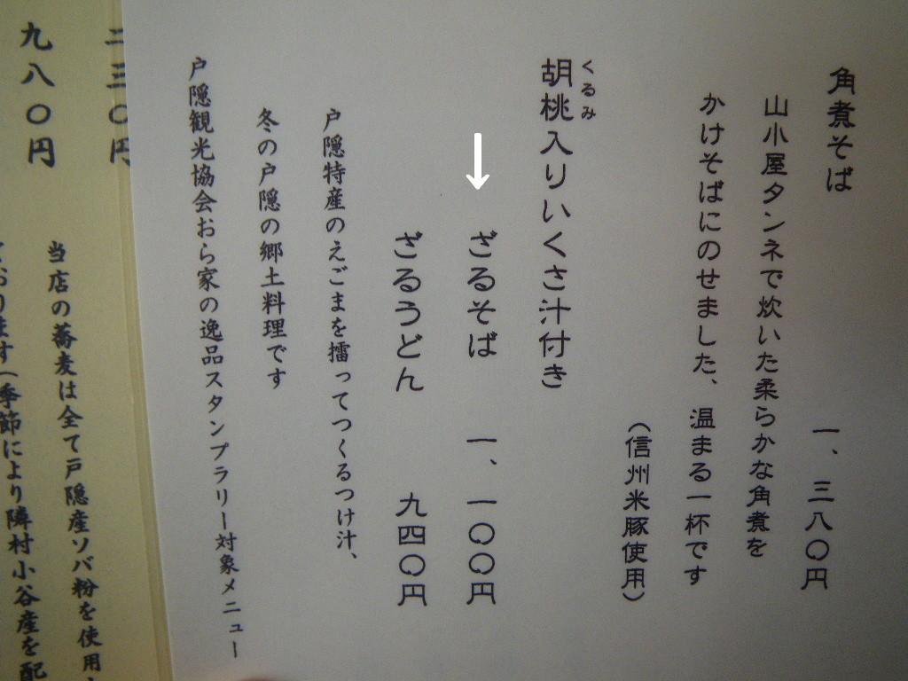 f:id:kanjuku107:20210113232113j:plain
