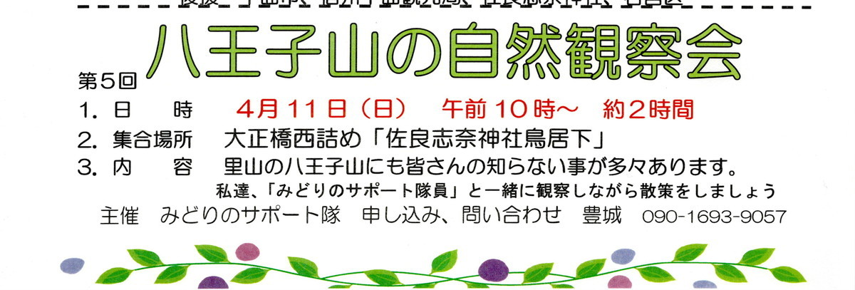 f:id:kanjuku107:20210117172753j:plain