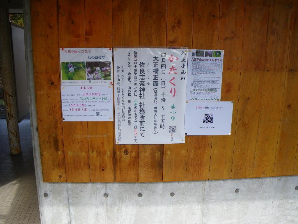 f:id:kanjuku107:20210227212137j:plain