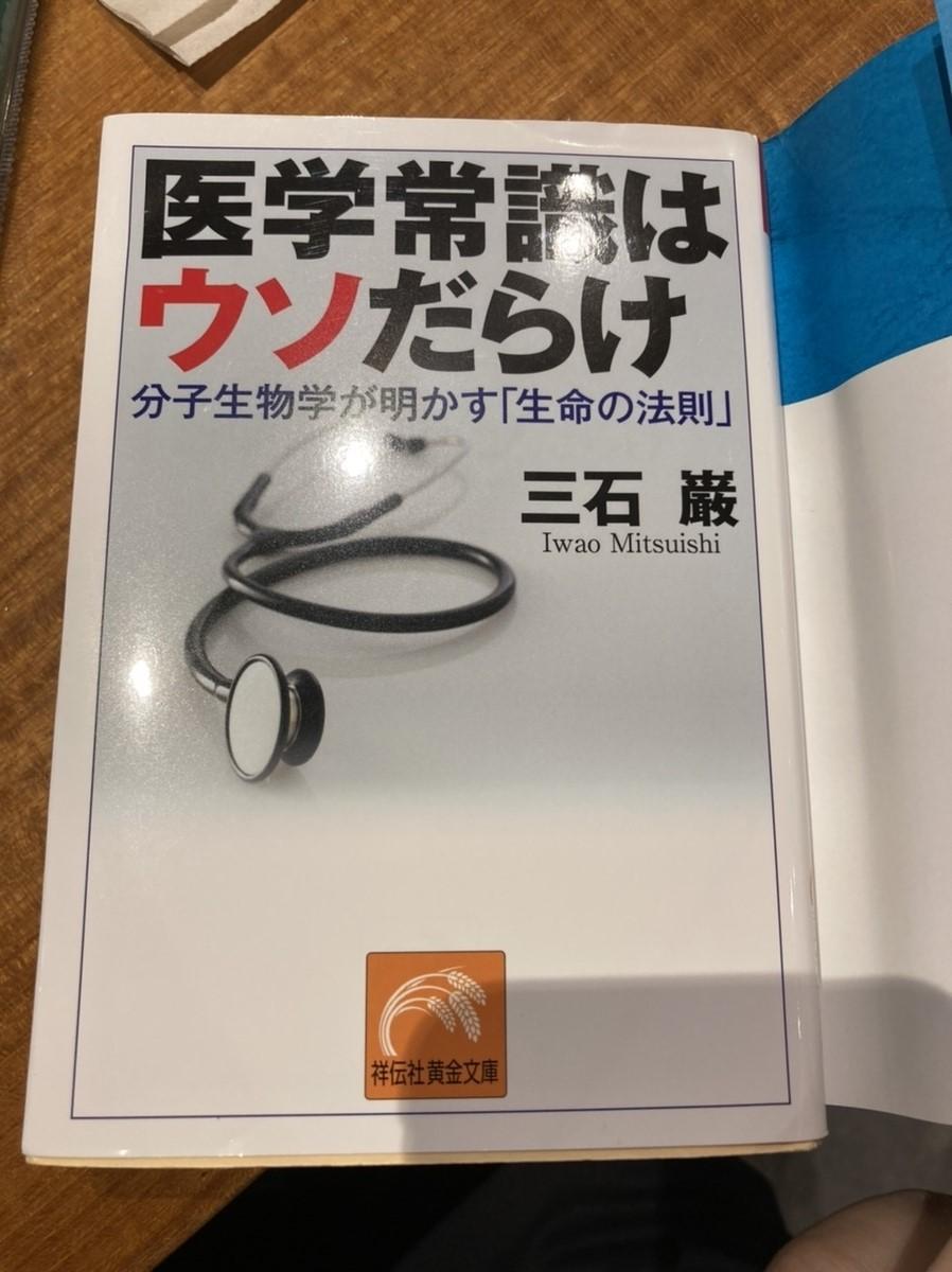 f:id:kanjuseitosyakaitojounetsu:20210519195502j:plain