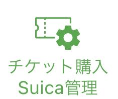 f:id:kankan_keyaki:20210202185856j:plain