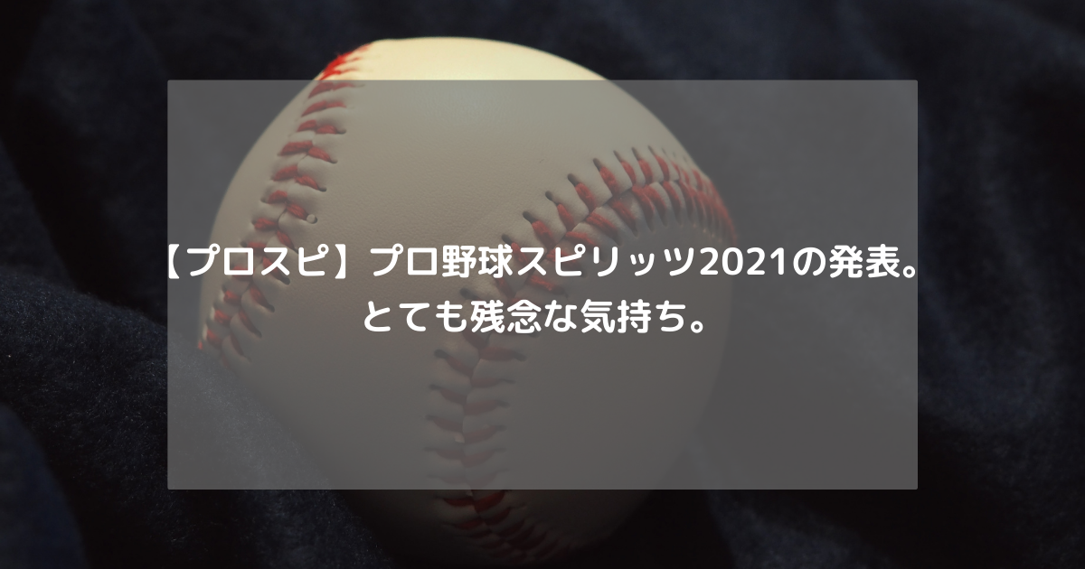 f:id:kankan_keyaki:20210219183907p:plain