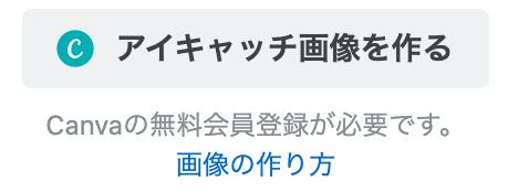 f:id:kankan_keyaki:20210222191317p:plain