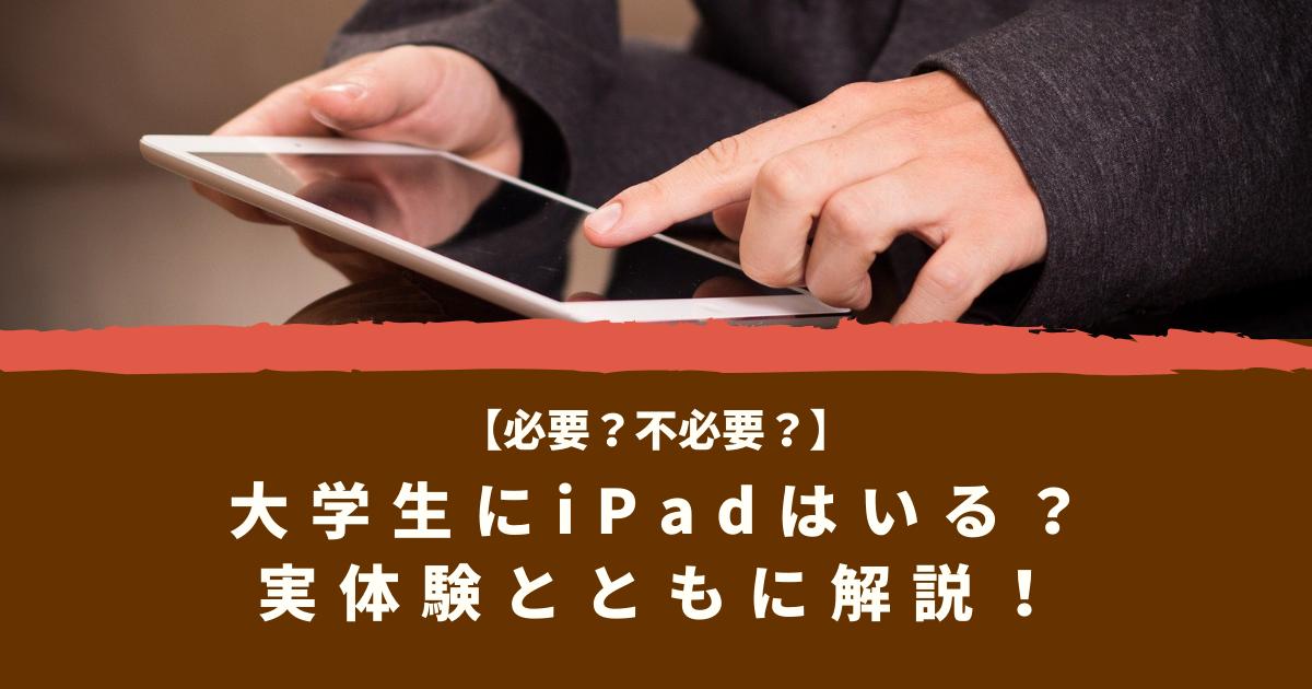 f:id:kankan_keyaki:20210222204317p:plain