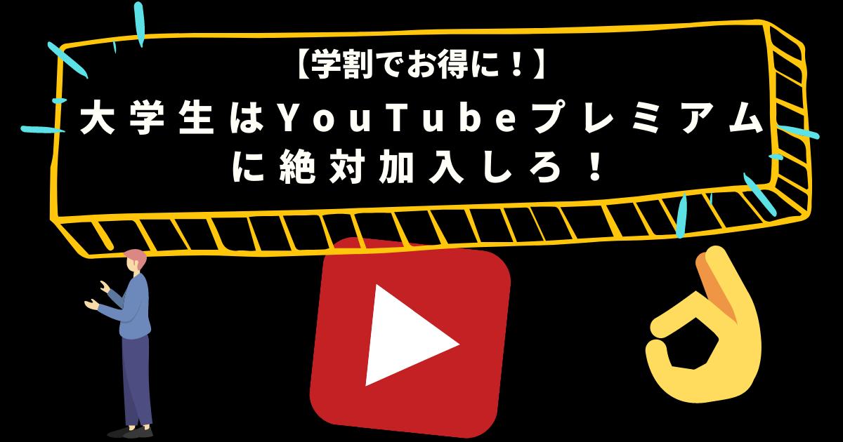 f:id:kankan_keyaki:20210222214235p:plain