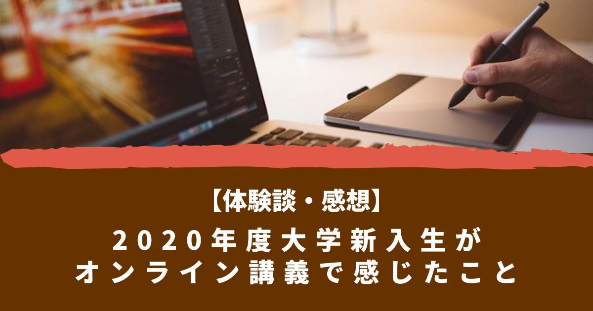f:id:kankan_keyaki:20210222222933p:plain