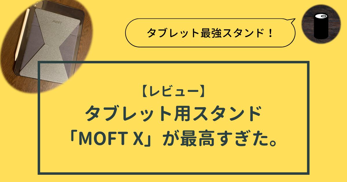 f:id:kankan_keyaki:20210225204110p:plain