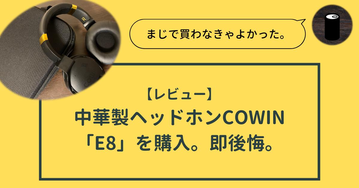 f:id:kankan_keyaki:20210226211803p:plain