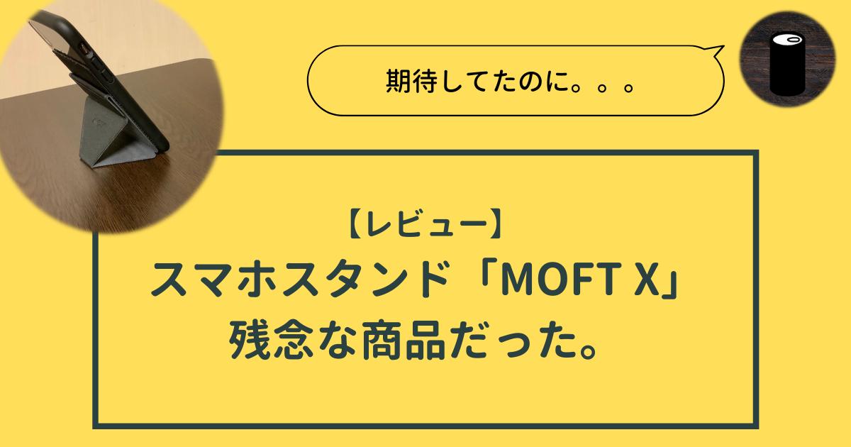 f:id:kankan_keyaki:20210226212400p:plain
