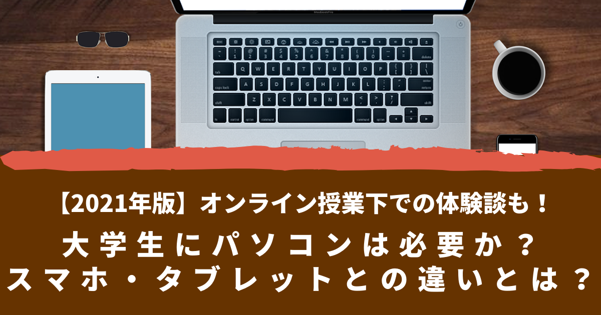 f:id:kankan_keyaki:20210226213557p:plain