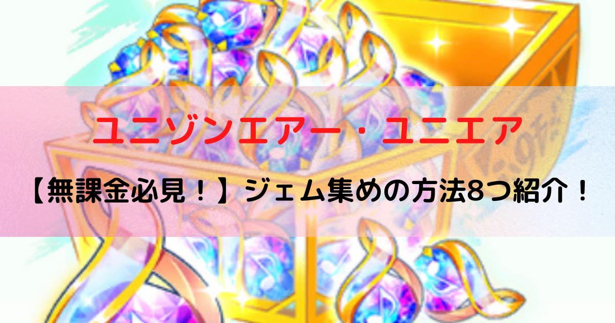 f:id:kankan_keyaki:20210226214808p:plain