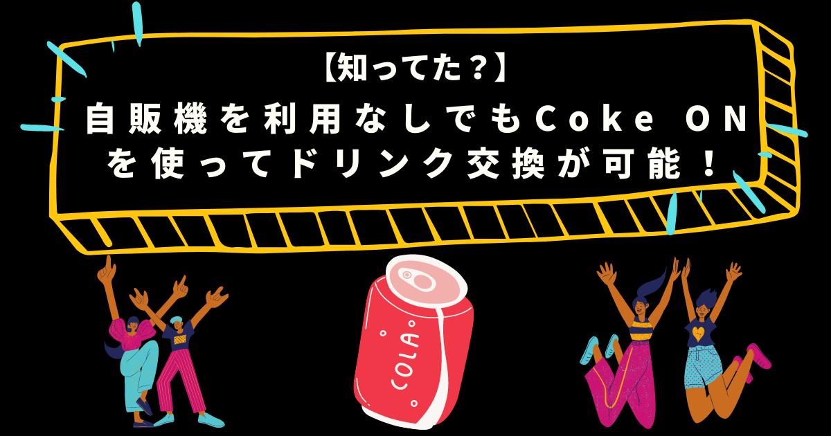 f:id:kankan_keyaki:20210226220215p:plain
