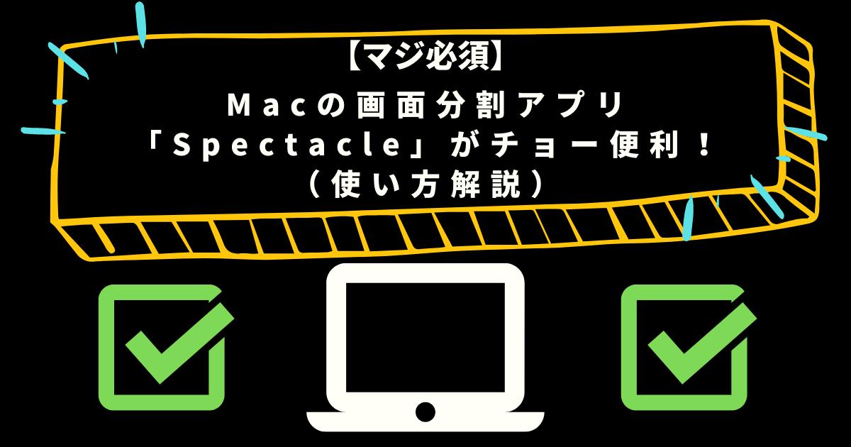 f:id:kankan_keyaki:20210226221924p:plain