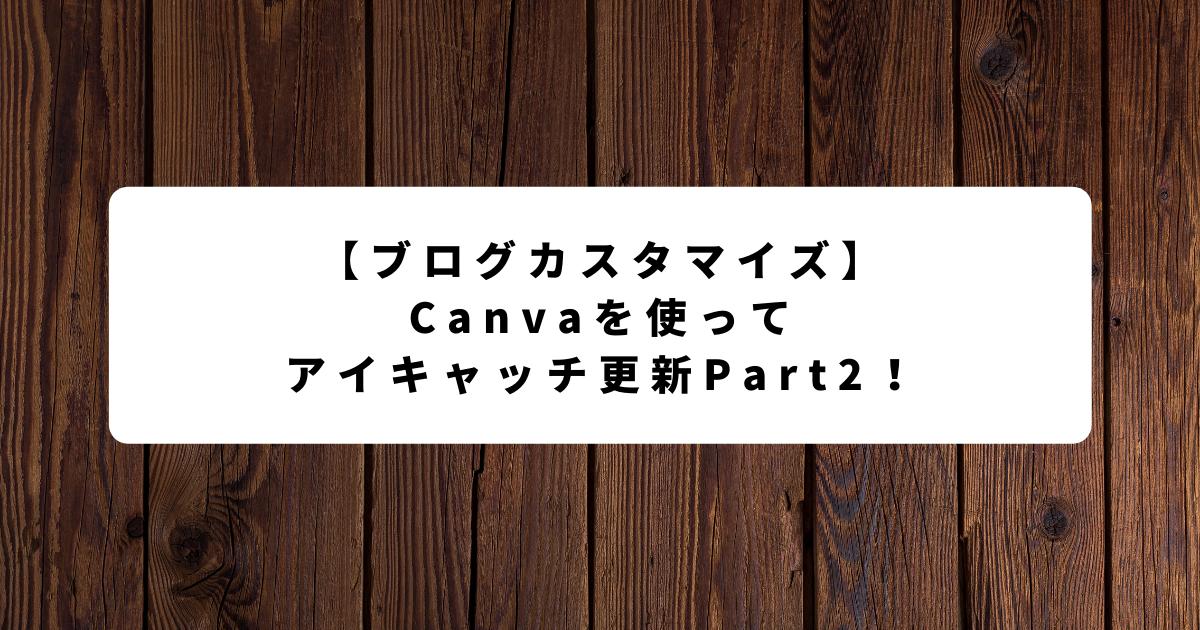 f:id:kankan_keyaki:20210226230926p:plain