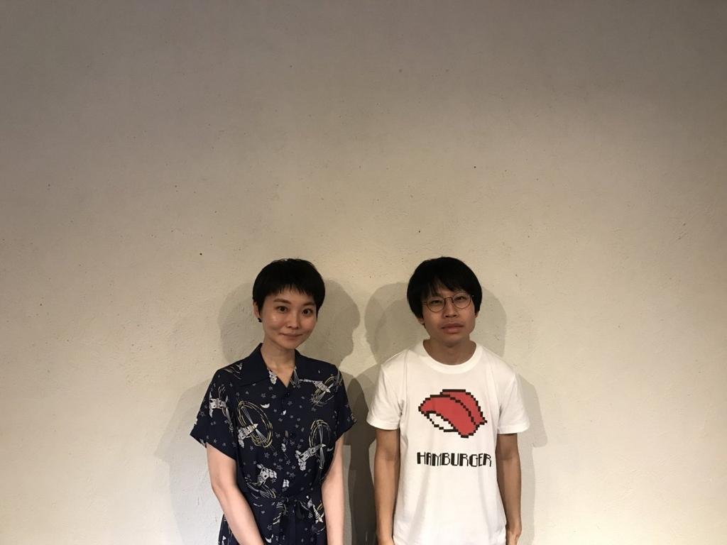 f:id:kankanbou2002:20180803163141j:plain