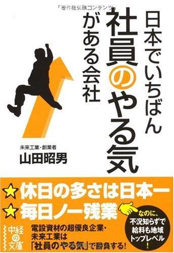 f:id:kankei-naikoto:20170505143411j:plain