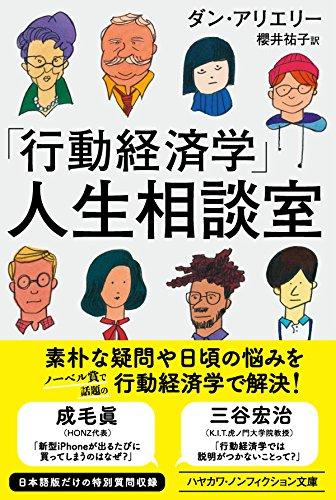 f:id:kankei-naikoto:20181208134238j:plain