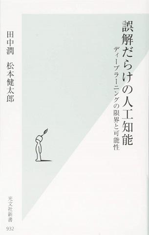 f:id:kankei-naikoto:20190203130648j:plain