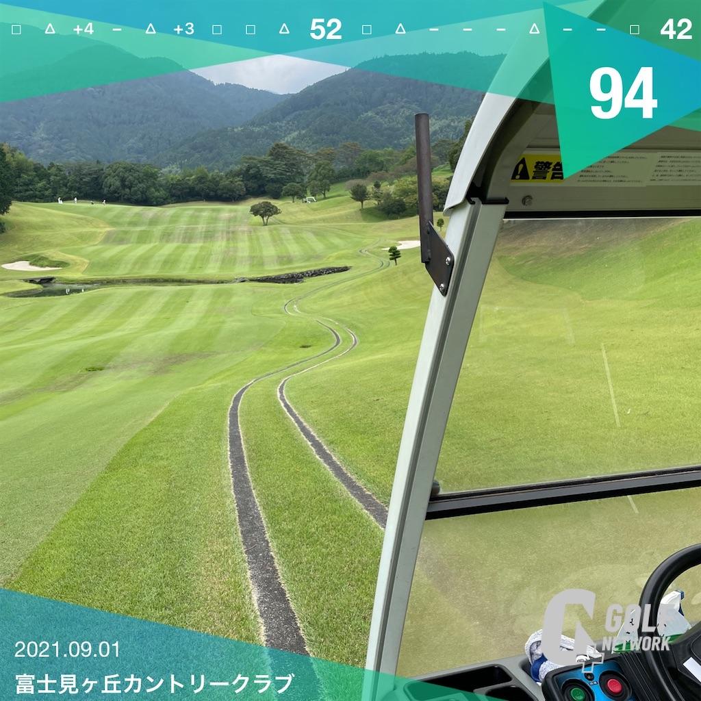 f:id:kankichi20:20210903102212j:image