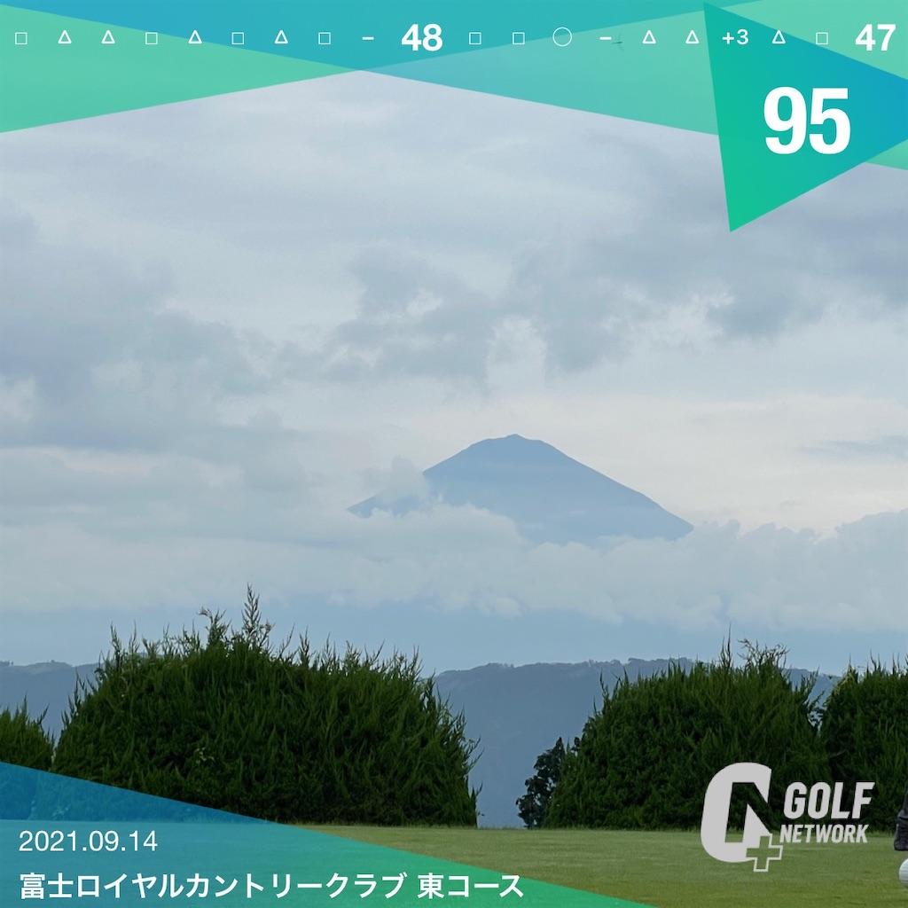f:id:kankichi20:20210916131510j:image