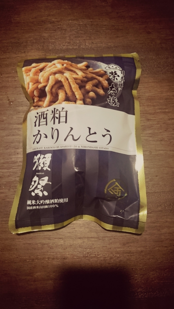 f:id:kankichikambe:20160913232231j:plain