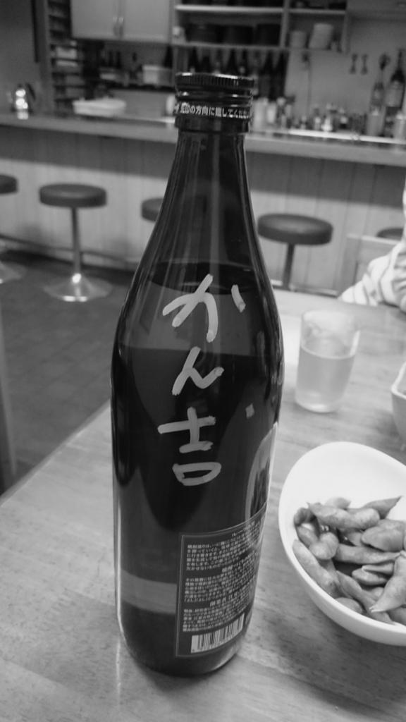 f:id:kankichikambe:20160922185059j:plain