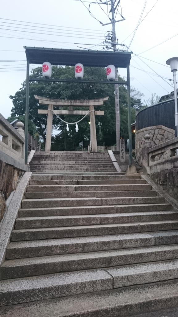 f:id:kankichikambe:20160930222656j:plain