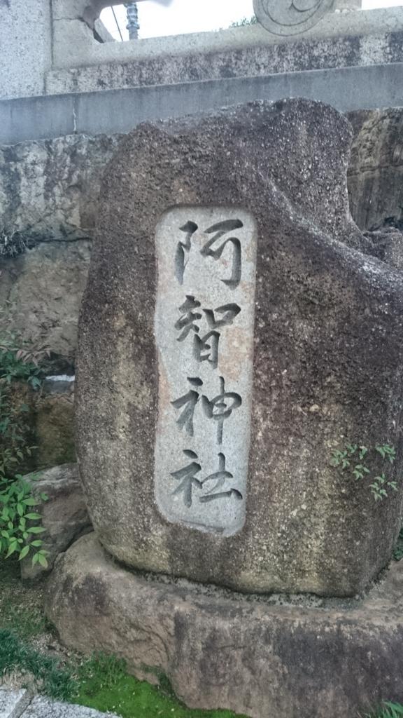 f:id:kankichikambe:20160930222728j:plain