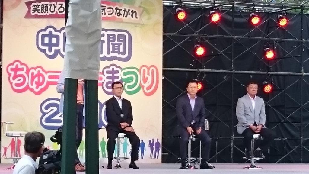 f:id:kankichikambe:20161002134346j:plain